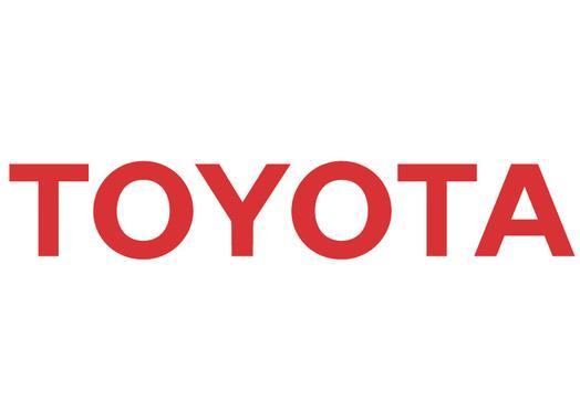 Toyota creará un centro de inteligencia artificial con $50 millones