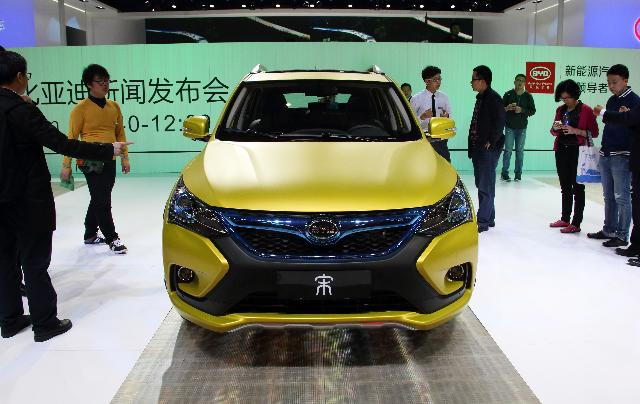 Cuba comprará autos chinos eléctricos
