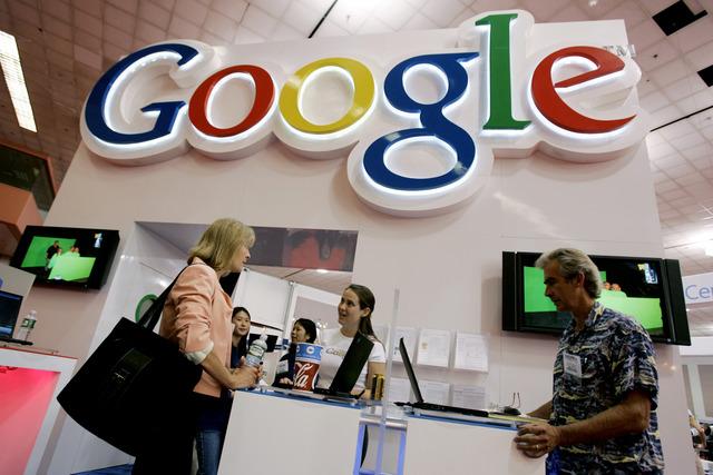 """Google tiene planeado incorporar  un """"botón"""" en casi todos los navegadores que dé al usuario la posibilidad de impedir el rastreo de sus datos."""