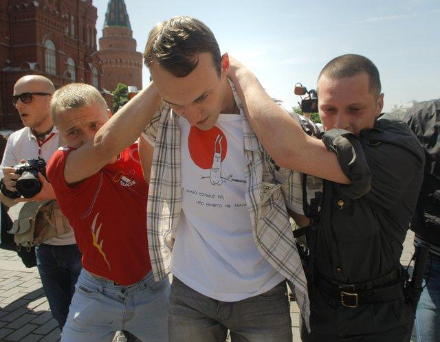 Prohíben en Rusia marchas del orgullo gay