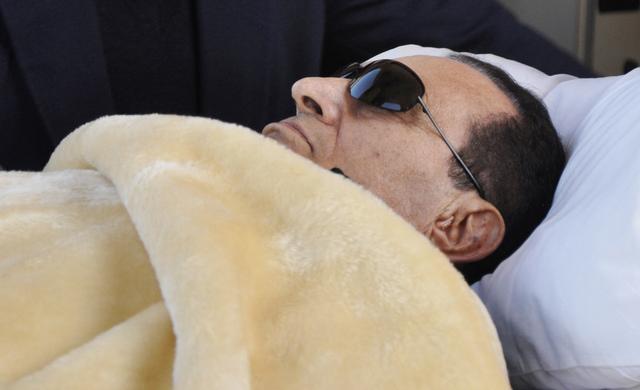 Mubarak en  grave estado
