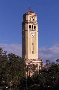 Se desmantela Junta de Gobierno de la Universidad de Puerto Rico