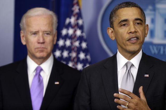 Obama presenta propuestas para endurecer control de armas
