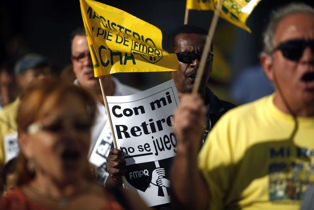 Peligra pensión de retiro de empleados públicos de P.R.