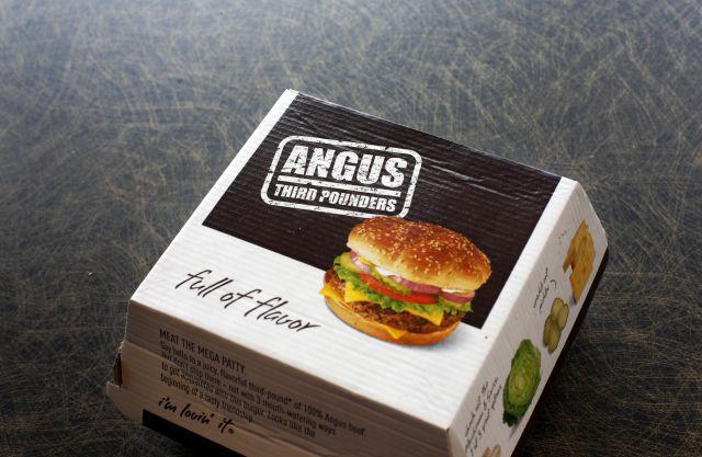 "McDonald's elimina platos pero tiene comidas ""secretas"""