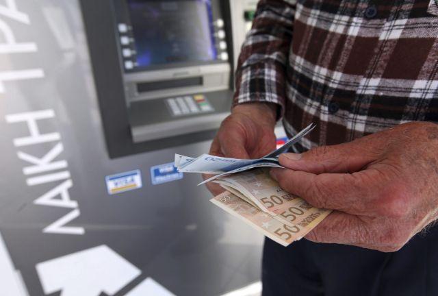 """Crisis financiera en Chipre remite a """"corralito"""" en Argentina"""