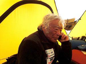 Japonés de 80 años conquista la cima del Everest  (fotos)