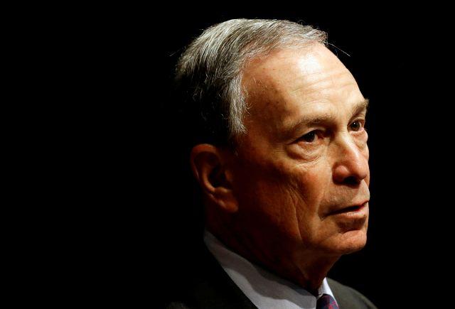 Cartas enviadas a Bloomberg contenían veneno