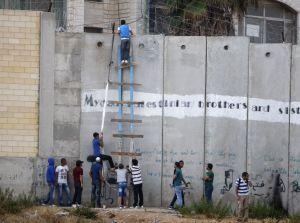 UE retira fondos a instituciones de Israel