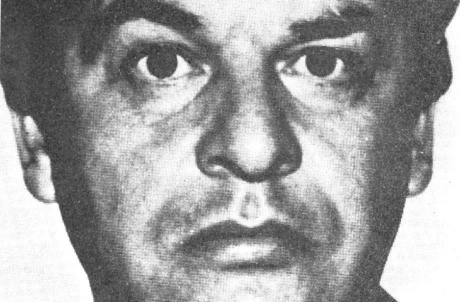 El policía de la DEA Enrique Camarena, en una de las pocas imágenes que se conocen de él.