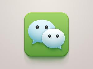 Red Social 'WeChat' rebasa los 100 millones de usuarios