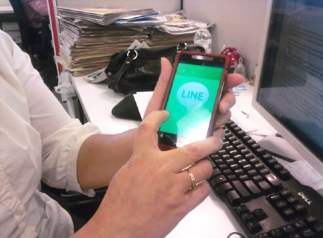 Actualizan aplicación de mensajería LINE