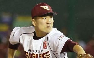 Las Grandes Ligas retiran propuesta a Japón