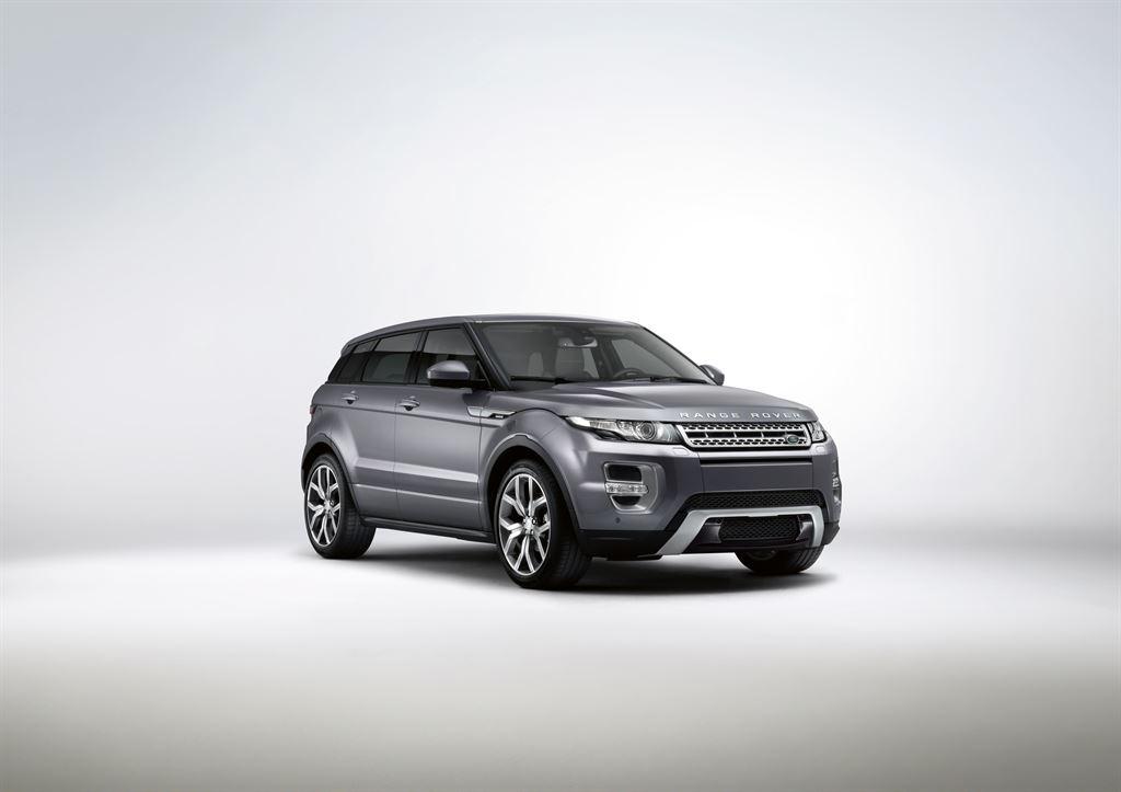 A finales de 2014, JLR comenzará la fabricación en China con su socio Chery Automobile.
