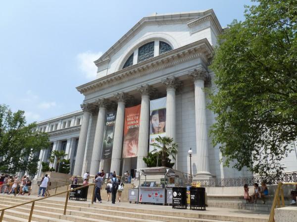 Ford Motor dona $1 millón para el Museo Nacional Smithsoniano