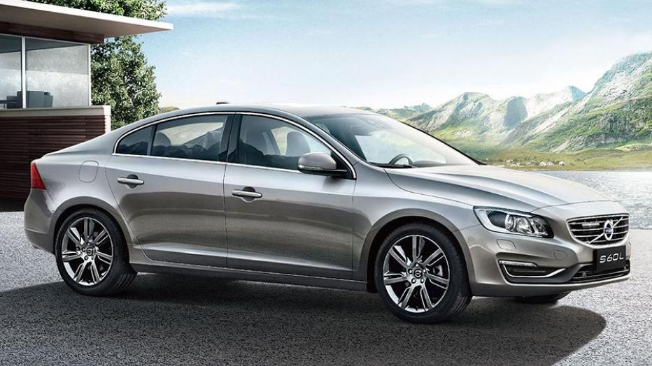 Primer auto fabricado en China llegará a EEUU en 2015