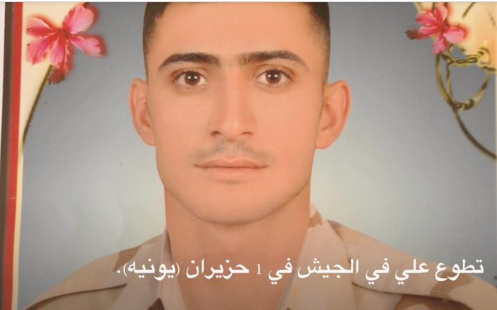 Soldado sobrevive a masacre de ISIS fingiendo su muerte (video)