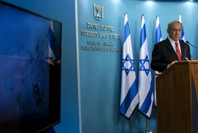 Israel deplora reconocimiento de Suecia a Palestina como Estado