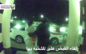 Capturan a sospechosa de matar maestra estadounidense en Abu Dhabi