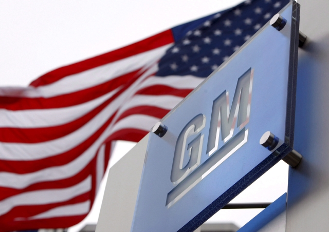 Nuevo retiro de GM abarca otros 84,000 vehículos