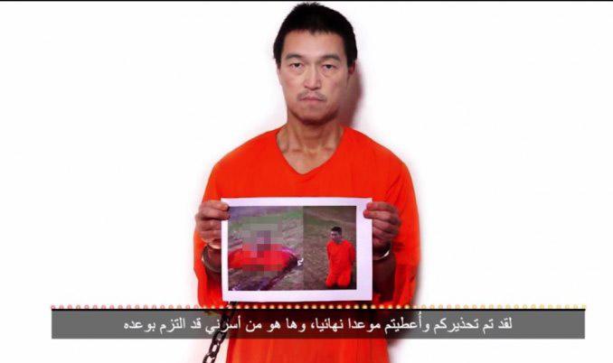 Madre de rehén japonés implora por la vida de su hijo en poder de ISIS