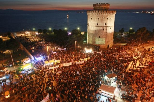 Miles salen en apoyo al Gobierno