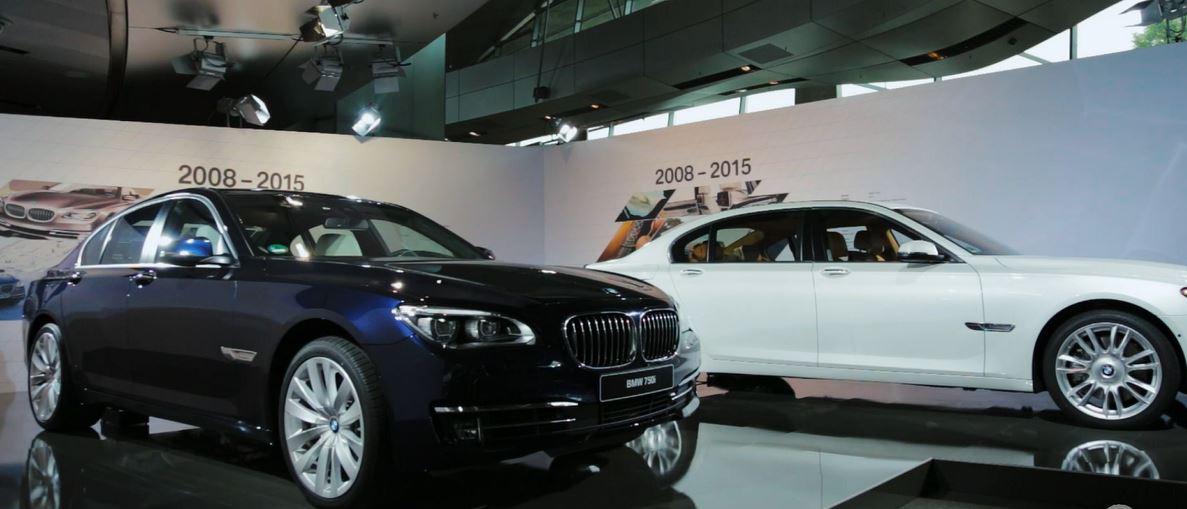 Cinco tecnologías impresionantes del nuevo BMW Serie 7