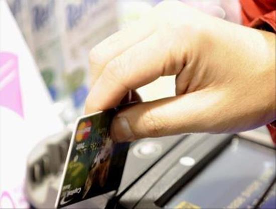 Banco de EEUU emite primera tarjeta de crédito en Cuba