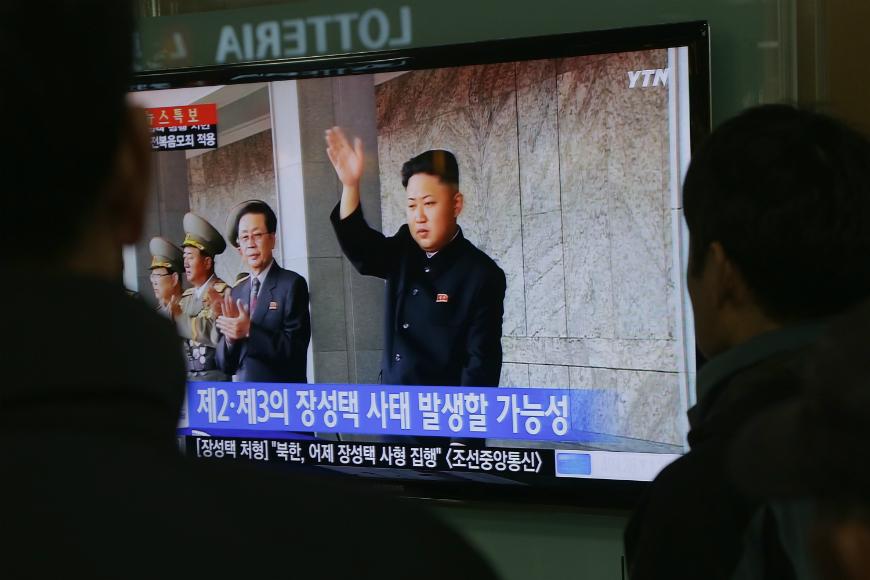 Red Star: así funciona el sofisticado sistema espía de Corea del Norte