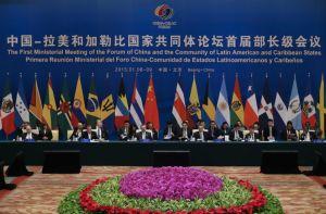 El Año Cultural China-Latinoamérica se inaugurará el 25 de marzo