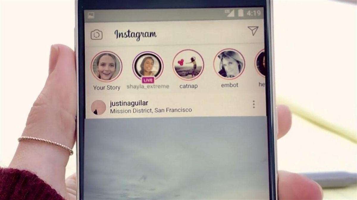 Cómo desactivar las notificaciones de video en vivo de Instagram Stories