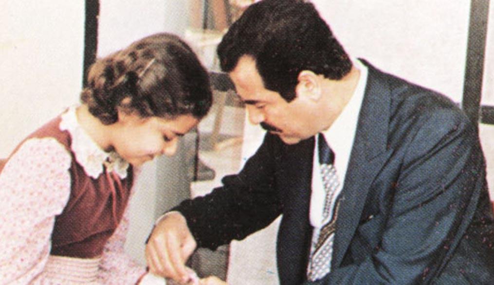 Raghad Saddam Hussein y su padre en una foto de archivo.