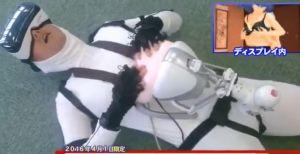 Video: No es de buzo, es un traje para tener sexo virtual y así funciona