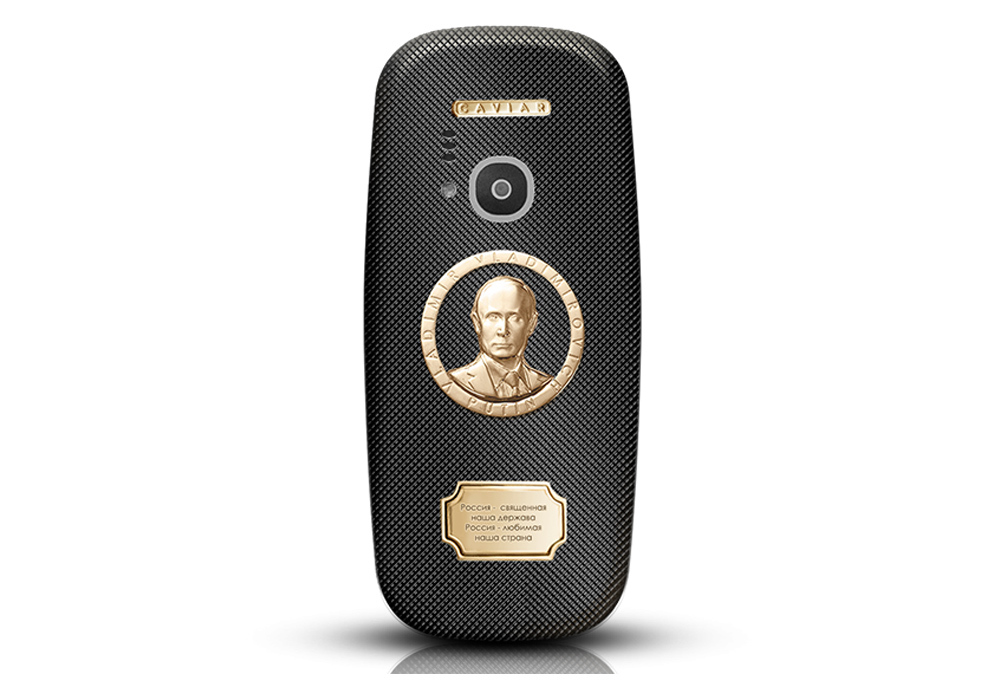 """El Nokia 3310 """"Supremo Putin"""""""