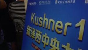 Hermana de Jared Kushner pudo cometer fraude al ofrecer visas a inversores chinos