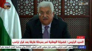 Estados Unidos suspende más de la mitad de ayuda de US$125 millones para refugiados palestinos