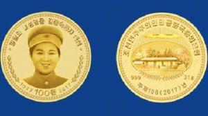 """Conoce a Kim Jong-suk, la legendaria """"madre sagrada"""" de Corea del Norte"""