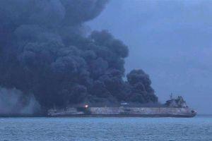 Buque petrolero podría estallar en mar de China tras choque con carguero