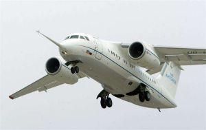 Se estrella avión ruso con 71 personas a bordo