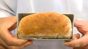 Parece un pan regular, pero está hecho de cucarachas