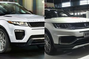 """Land Rover demandó a una marca de autos china por """"clonar"""" su diseño... y ganó"""