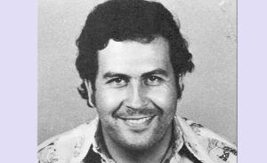 """VIDEO: Sobrino de Pablo Escobar halla caleta del capo con $18 millones de dólares por visión """"paranormal"""""""