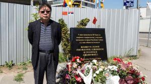 La noche en que Estados Unidos bombardeó una embajada china
