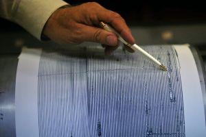 Reportan nuevo sismo en Puerto Rico: magnitud estimada en 5.3