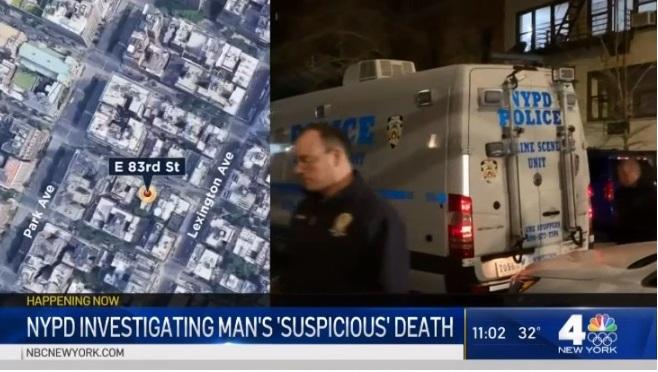 Joven de Oklahoma se entregó a la policía por homicidio de anciano en Nueva York