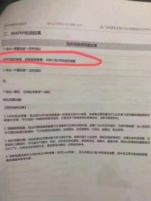 Coronavirus en China: quién era Li Wenliang, el doctor que trató de alertar sobre el brote (y cuya muerte causa indignación)