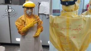 """Las """"coronadamas"""", las mujeres que lavan los cuerpos de los muertos por coronavirus en Irán"""