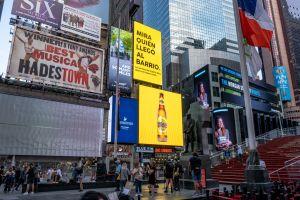 Cerveza Medalla Light al fin hace el viaje a NY que millones de puertorriqueños han hecho por generaciones