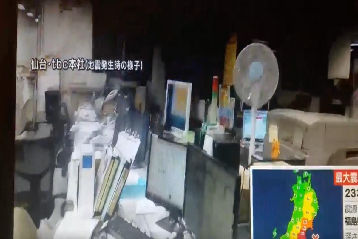 VIDEOS: Terremoto de 7.1 grados golpea Japón; ocurrió en el área de Fukushima